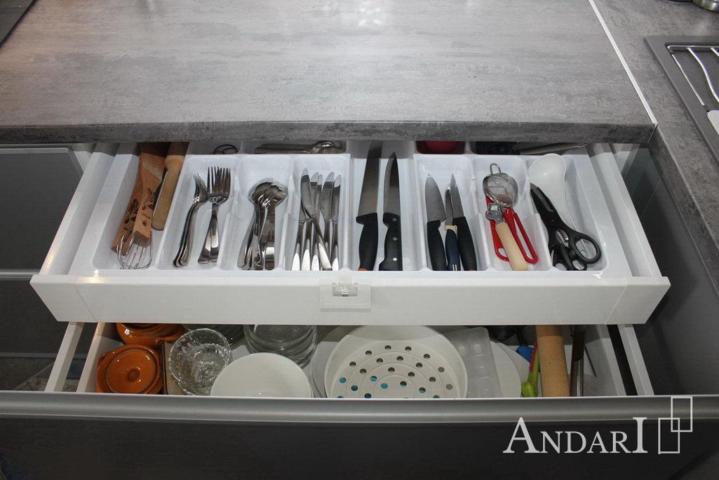 Скрытый ящик Андари
