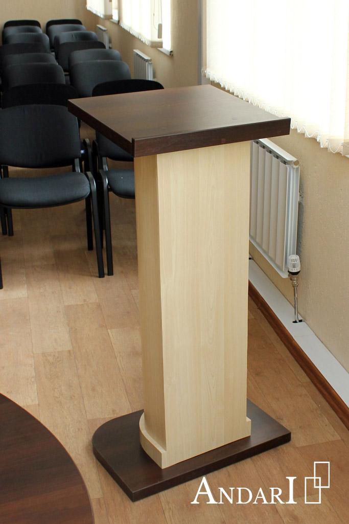 Мебель для конференц-зала: кафедра для выступлений - Андари
