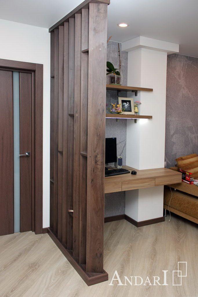 Декоративный стеллаж для зонирования гостиной - Андари