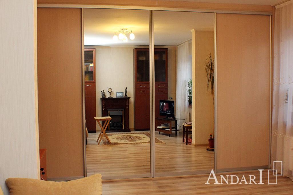 Четырехдверный шкаф-купе в гостиной - Андари