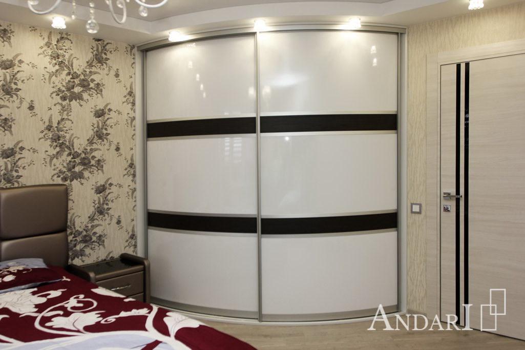 Радиусный шкаф-купе в спальне - Андари